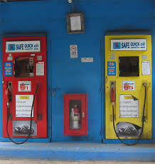 Vending Machine History New FileVending Machine For Motor Fuel Thailandjpg Wikimedia Commons