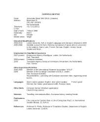 Student Activity Resume Template Activity Resume Template Best