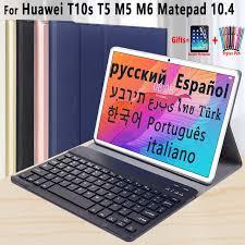 Bàn Phím Dành Cho Máy Tính Bảng Huawei Mediapad M5 Lite 10 8 Pro 10.8 T5 10  10.1 M6 10.8 Matepad T10S T10 10.4 pro 10.8 Ốp Lưng Bàn Phím Keyboard  Funda Tablets & e-Books Case