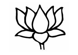 Small Picture Easy Flower Coloring Pages Cute Flower Coloring pages of