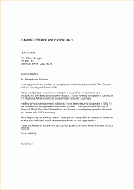 Dear Sirs And Madams Cover Letter New 20 Awesome General Letter