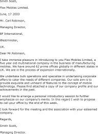 company introduction letter retirement letter to company