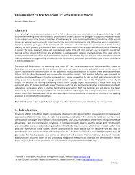 essay for memories education