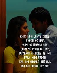 Love Quotes In Hindi For Boyfriend With Images Love Quotes For
