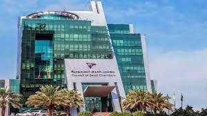 اتحاد الغرف السعودية» يصدر تعميماً بفتح المحلات التجارية أوقات الصلوات