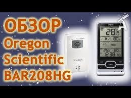 <b>Oregon Scientific BAR</b> 208 HG инструкция, характеристики ...