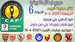 نتائج وترتيب مجموعات دوري ابطال افريقيا الجولة 6 اليوم الجمعة 9-4-2021 فوز  الاهلي وشباب بلوزداد - YouTube