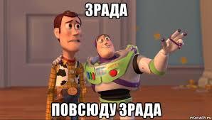 Международный суд ООН обязал Украину подать меморандум по иску против России до 12 июня 2018 г., - Зеркаль - Цензор.НЕТ 9981