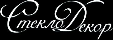 <b>Зеркало с фацетом на</b> заказ — купить в СПб, Санкт-Петербурге ...