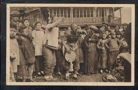chinese sword swallower 1915
