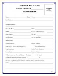 Simple Application Template Simple Resume Format Pdf Job Application Form Apply Job