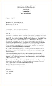 Dmv Investigator Cover Letter Bullying Bed Manager Cover Letter