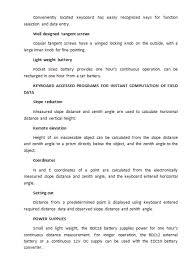 Рефераты по Английскому языку на заказ Отличник  Слайд №2 Пример выполнения Реферата по Английскому языку