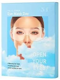 <b>Dr</b>. <b>Gloderm Дневная глиттерная</b> маска для глаз - купить по цене ...