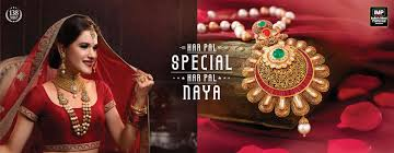 Ranka Jewellers Jewellery Designs Ranka Jewellers