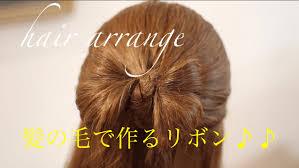 女の子の子供向け簡単ヘアアレンジ結婚式入園式卒園式の髪型に