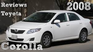 Reviews Toyota Corolla 2008 - YouTube