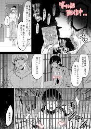 きも ちぃ イジメ