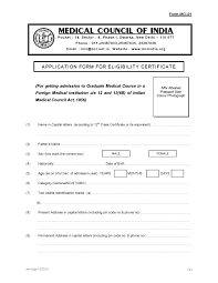 Medical Certificate Format For College Admission - April.onthemarch.co