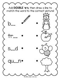 The supported worksheet includes boxes to show how many sounds are in the word. Lively Literacy Letter Sound Of The Week Phonics Worksheets Long E