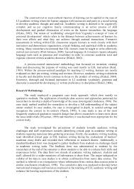 catw essay samples catw essay samples siol ip catw essay samples  catw essay samples gxart orgessays written by students porza resume created by natureessay writing for