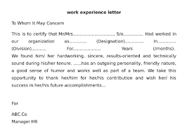 experience letter sample what is experience letter wisdom jobs india