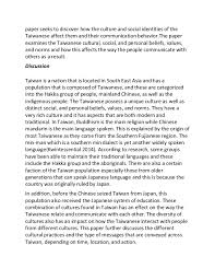 ethnic identity essay ethnic identity