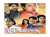 Laxmikant Berde Bhutacha Bhau Movie