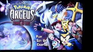 Pokémon Arceus and the Jewel of Life DVD menu - YouTube