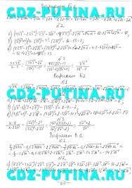 Ершова Голобородько класс самостоятельные и контрольные работы  К 4 Применение свойств арифметического квадратного корня 1 2 3 4 5 6 7 8 Квадратные уравнения С 13 Неполные квадратные уравнения 1 2 3