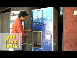 How Much Does An Ice Vending Machine Cost Stunning Advait Kumar Explains How The Swajal Water Vending Machine Works