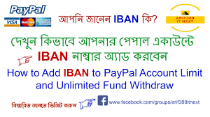 how to add iban to paypal account tutorials part 3