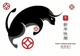 They are not good at communicating with others, and even think it is not worthwhile to exchange ideas with. Year Of The Ox 2021 Images And Wallpaper Year Of The Cow Happy Chinese New Year Chinese Calendar