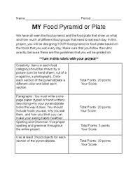 Food Pyramid Project My Food Pyramid Project Rubric