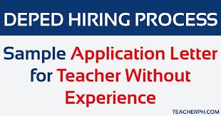 sle application letter for teacher