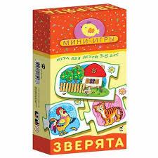 """Игра <b>настольная</b>-мини """"Зверята"""" (<b>Дрофа</b>, 1142) купить в ..."""