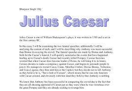 julius caesar shakespeare essay topics julius caesar essay  julius caesar shakespeare essay topics julius caesar essay topics com