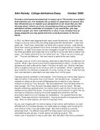 Example Of Admission Essays Example Of A Personal Essay For College Examples Admission Writings