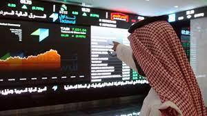 سوق الأسهم السعودية تغلق مرتفعة عند مستوى 10519.52 نقطة