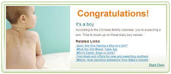 Baby Gender Quiz Bored Preggo