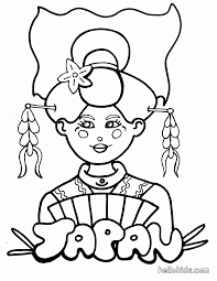 Printable Coloring Pages harriet tubman coloring pages : Presents Clip Art #71351