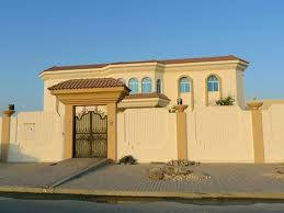 Small Picture Walls Home Forward Exterior Boundary Wall Designs Google Search