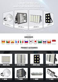 Ever Light Co Ltd Shanghai Jing Rui Lighting Co Ltd Led Light Hid Light