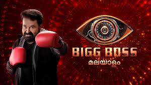 <b>Bigg Boss</b> Malayalam Season 3 Latest Episodes & Promos Live ...