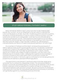 study abroad personal statement sample on behance