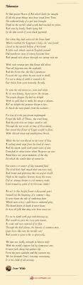 athanasia poem by oscar wilde