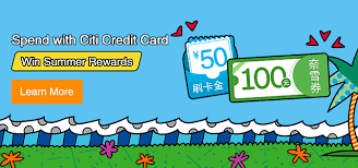 Check spelling or type a new query. Citibank China Credit Cards Loans Insurance Investment Online Banking
