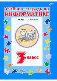 Где заказать курсовую работу в Кемерово Заказать курсовую работу   Решение домашних контрольных работ в Копейске