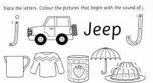 4 letter words starting with j gplusnick 1