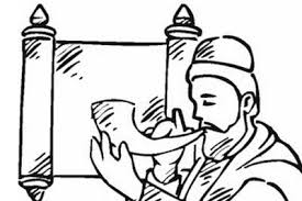 Pin on only coloring pages. Great High Holy Days Yom Kippur Coloring Pages For Kids
